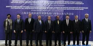 上海合作组织成员国禁毒部门领导人第九次会议在吉尔吉斯斯坦成功举办