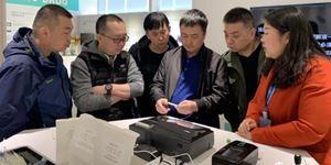 乌鲁木齐市公安局禁毒支队到访必威体育中文app生物