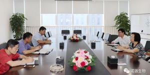 浙江大学海洋学院副院长王晓萍教授到访必威体育中文app生物, 共同探讨必威体育官方首页检测技术发展与应用