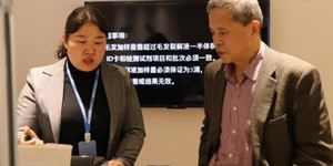 必威体育中文app生物成功通过杭州市院士工作站认定